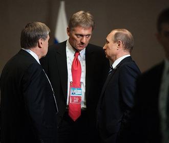 Путин хочет сохранить отношения с США несмотря ни на что - Кремль