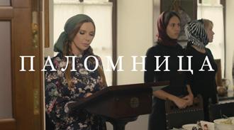 """Оксана Марченко выпустила новую серию """"Паломницы"""" - о венчании"""