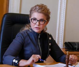 """Только Тимошенко и """"Батькивщина"""" реально борятся за сохранение украинской земли, - эксперт"""