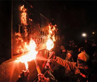 Протесты под Офисом Президента