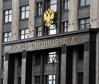 Путин внес в Госдуму законопроект о выходе из Договора по открытому небу