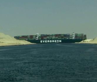 Оценены потери мировой экономики от блокировки Суэцкого канала