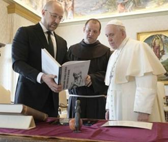 Шмыгаль в Ватикане встретился с Папой Франциском