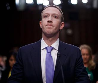 Номер телефона Цукерберга попал в сеть в результате утечки данных