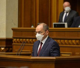 В Раде идет сбор подписей за внеочередное заседание для увольнения Степанова