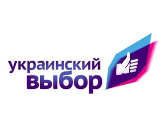 Агентство «Рейтерс» раскритиковало украинских силовиков за рейд по офису партии «Оппозиционная платформа – За жизнь»