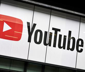 YouTube начнет в тестовом режиме скрывать счетчик дизлайков