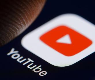 Минцифры предложило Google убрать российский контент из рекомендаций YouTube и YouTube Music