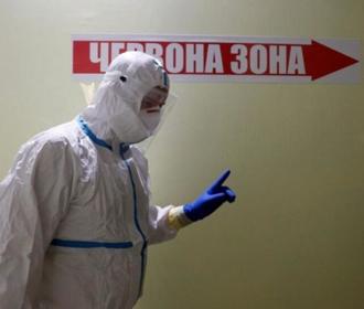 В Украине красная зона карантина сместилась на восток