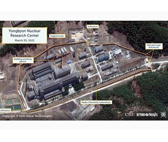 Северную Корею заподозрили в переработке плутония