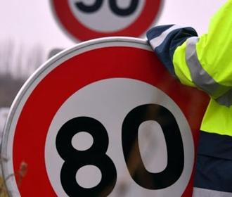 В Киеве на некоторых участках дорог увеличат разрешенную скорость движения