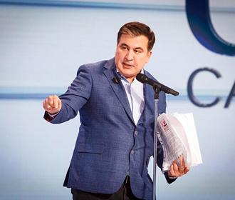 Зеленский лишил Саакашвили должности