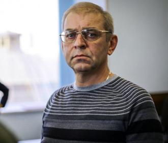 Прокуратура обжаловала оправдательный приговор Пашинскому