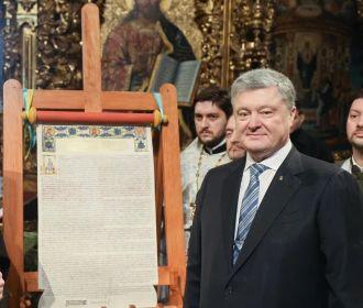 Суд Киева обязал ГБР возобновить дело против Порошенко за Томос