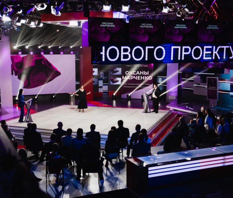 """Оксана Марченко презентовала свой новый проект """"Паломница"""" и ответила на вопросы журналистов о своем походе в политику"""