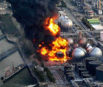 Фукусима...