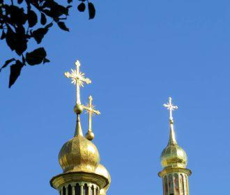 В Церкви решили, как будут наказывать священников за нарушения