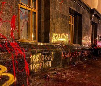 Повреждения, нанесенные зданию ОП протестующими, оцениваются в 2 млн грн