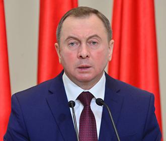 Глава МИД Беларуси обвинил Киев в нежелании соблюдать минские договорённости