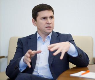 В ОП объяснили иницииативу о ликвидации ОАСК