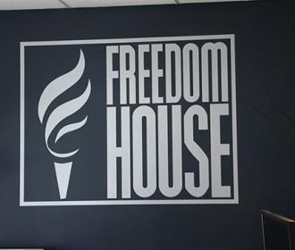 """Freedom House отнес Украину к """"частично свободным"""" странам"""