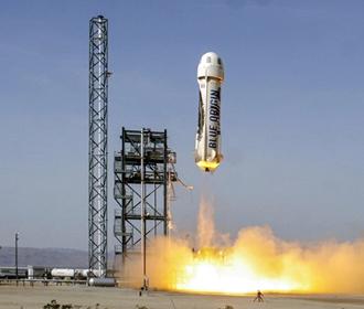 Ракета Blue Origin
