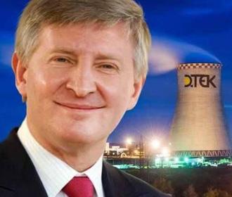 "Нацкомиссия по вопросам энергетики оштрафовала ""ДТЭК"" Ахметова почти на 2 млн гривен"