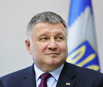 Аваков: украинские военные готовы дать достойный отпор РФ