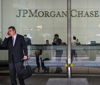 JP Morgan готов финансировать Суперлигу Европы