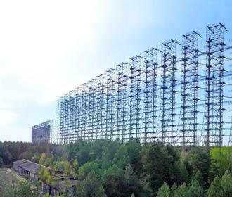 Радиолокационная станция в зоне ЧАЭС стала памятником Украины