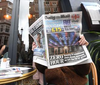 Владелец Daily Mail подал в суд на Google