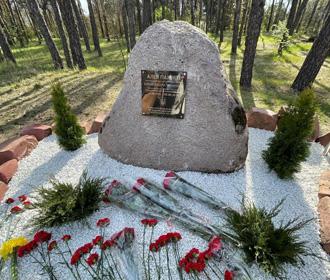В парке на Жмаченко киевляне установили памятный знак погибшему бойцу АТО