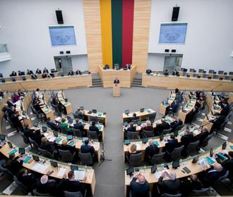 Сейм Литвы призвал Россию прекратить агрессию и провокации против Украины