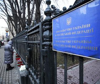 Сейчас нет необходимости эвакуировать дипломатов из РФ - МИД Украины