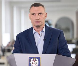 Кличко сообщил, что его пригласили на заседание СНБО