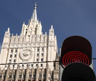 Россия выдворяет трех дипломатов Словакии