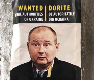 Молдова не исключает, что Чауса могли вывезти в Украину на машине посольства