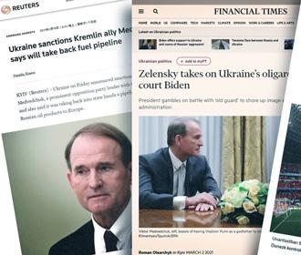 """Практически все мировые СМИ написали о незаконном закрытии """"112 Украина"""", NewsOne и ZiK, а также о санкциях против оппозиционных депутатов Медведчука и Козака"""