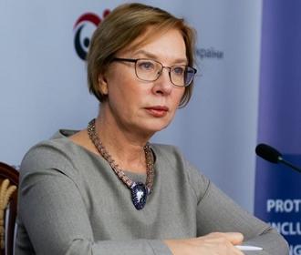 Сепаратисты незаконно удерживают 280 украинцев - омбудсмен