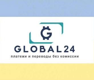 Счета Globalmoney были арестованы, как вещдок в уголовном производстве, - глава правления «Банка Альянс»