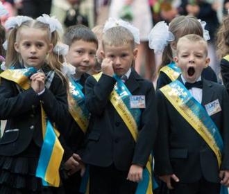 В Киеве приостановили набор первоклассников в школы
