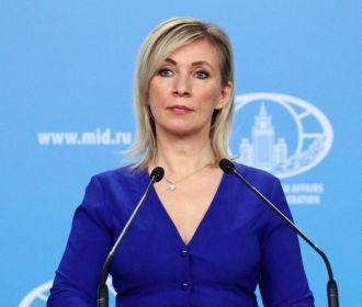 России закончить конфликт на Донбассе мешает НАТО - Захарова