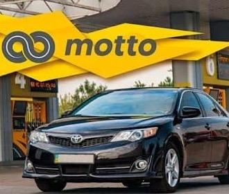 Руководство сети «Мотто» рассчитывает на непредвзятое законное решение Минюста - медиа