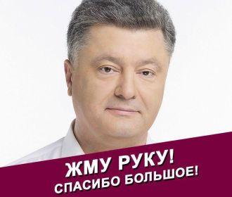 """Нардеп-""""слуга"""" обвинил компанию Порошенко в убийствах людей"""