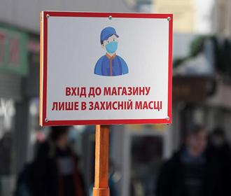 В Харькове усиливают карантин из-за всплеска COVID
