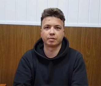 В МИД Польши заявили, что Протасевича избивали в тюрьме