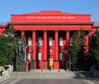 Восемь ВУЗов Украины попали в рейтинг лучших университетов мира