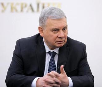 Таран: Россия очень медленно отводит войска