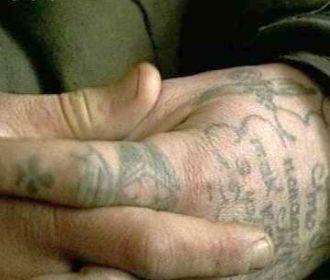 """Правоохранители задержали троих криминальных """"авторитетов"""" из списка СНБО"""