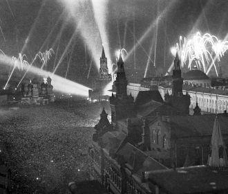 История великой капитуляции–2. Ночь на 9-е мая...